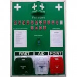 firstaidstation_bespokefirstaidstation_firstaidinformationboard_eyewashstation_snatchpacks_eyewashkit_burnskit_firstaidkit